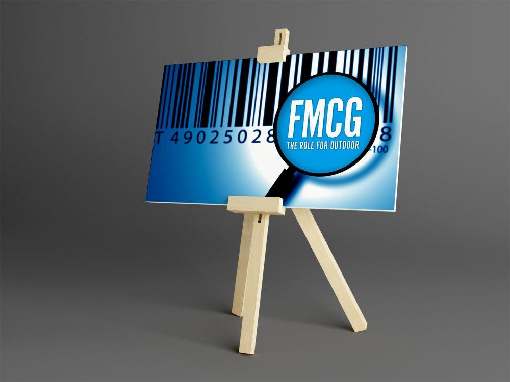 Сфера FMCG