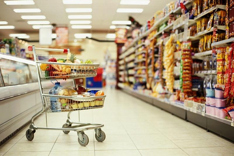 Товары ежедневного потребления