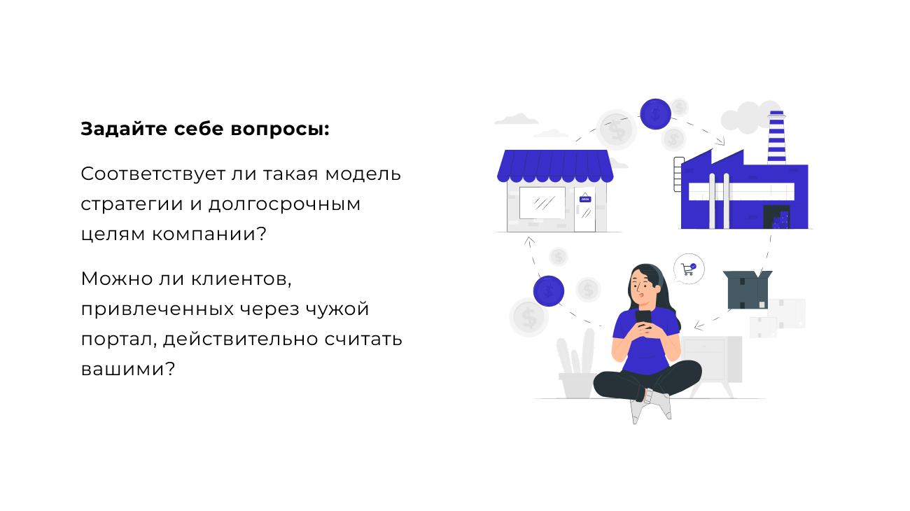 bitva_portalov_voprosy