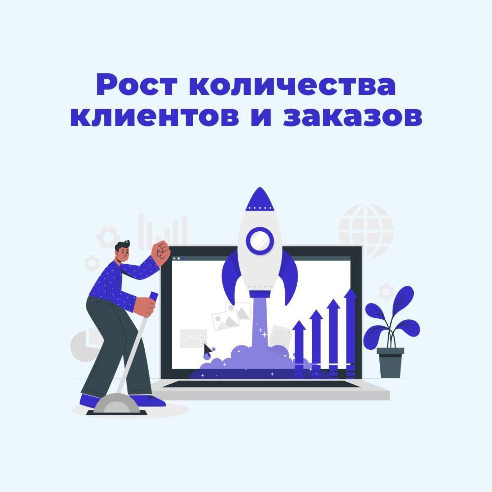 bitva_portalov_p2